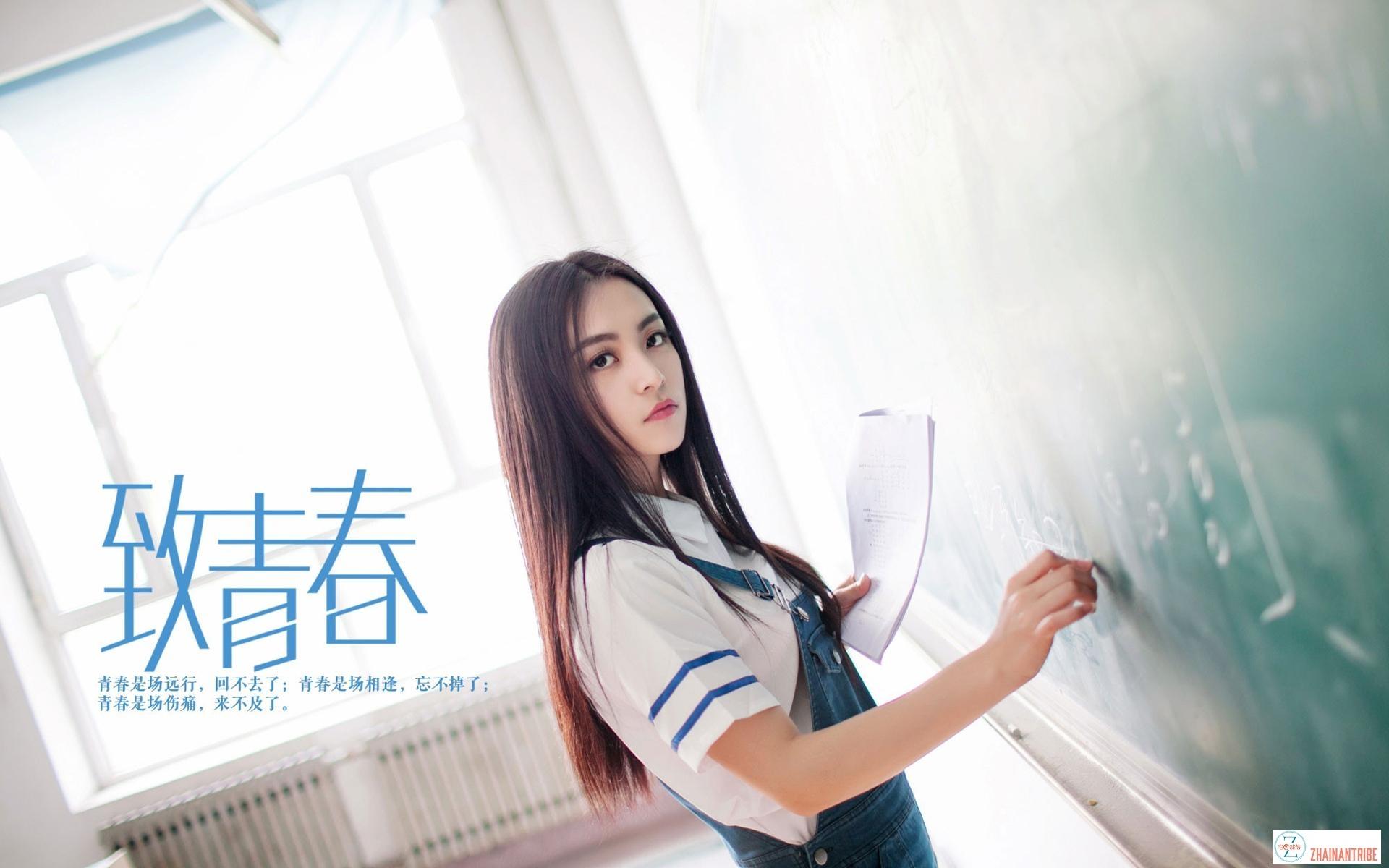 致青春甜美女孩写真图片桌面壁纸