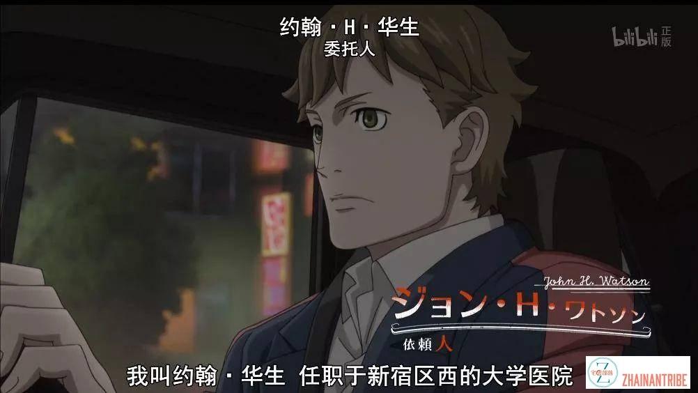 歌舞伎町夏洛克:推理靠落语,会讲相声的福尔摩斯你喜欢吗