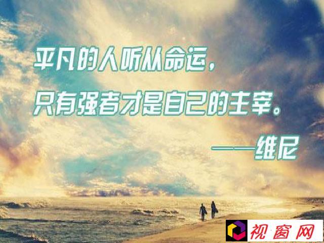 知命:不为命惑;识阴阳之理,知进退之机,创造幸福人生——送给有缘人