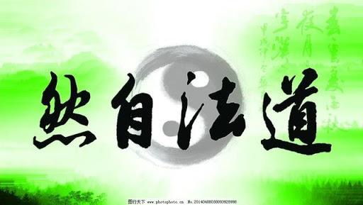 改命:趋吉避凶;识阴阳之理,知进退之机,创造幸福人生——送给有缘人