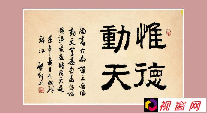 造命:利己利人;识阴阳之理,知进退之机,创造幸福人生——送给有缘人