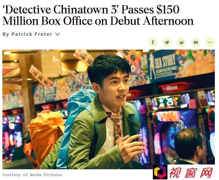 唐探3海外评价!影片破多项纪录且首周末票房有望破4亿美元!