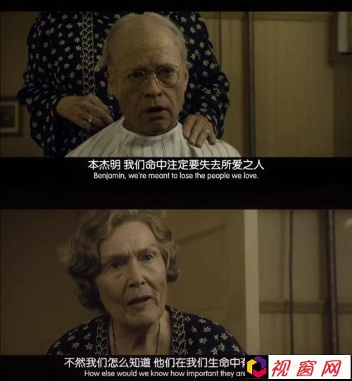 九部必看的爱情电影